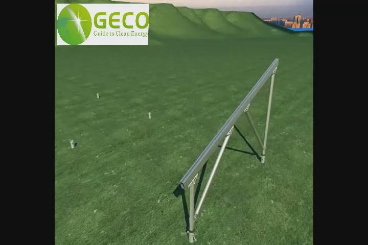 地面支架系统安装动画
